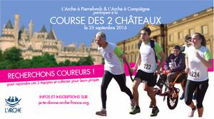 courses des 2 Châteaux