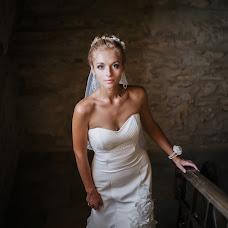 Wedding photographer Yura Makhotin (Makhotin). Photo of 23.08.2018