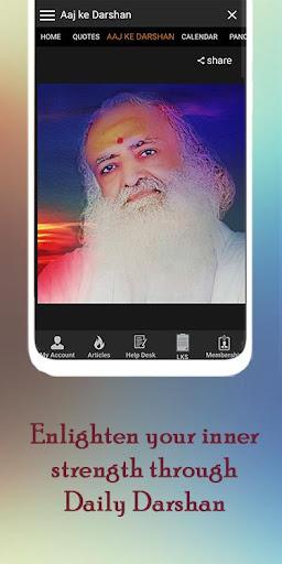 Rishi Prasad - Satsang, Health, Quotes, Gita ... screenshots 19