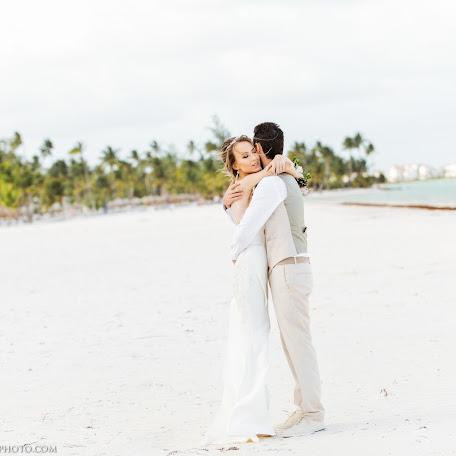 Wedding photographer Elizaveta Braginskaya (elizaveta). Photo of 12.02.2018