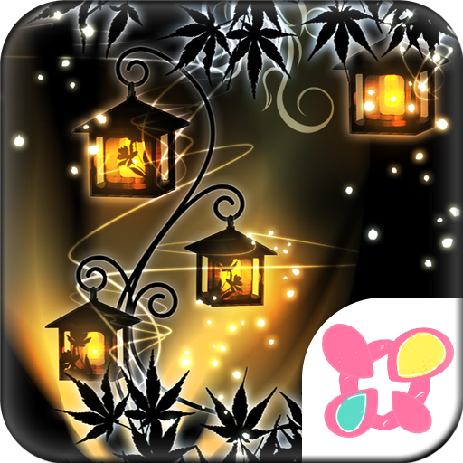 Beautiful Wallpaper Lanterns Icon