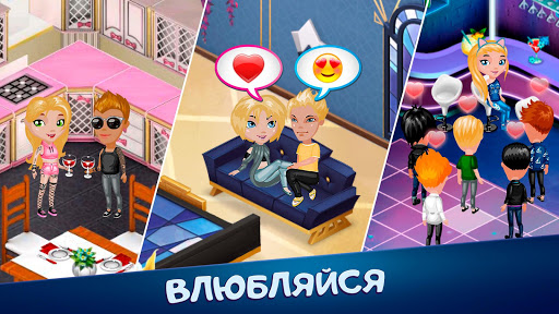 Avataria - social life & fashion in virtual world screenshots 7
