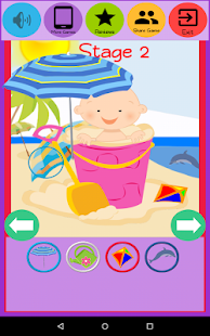 Baby Care Screenshot