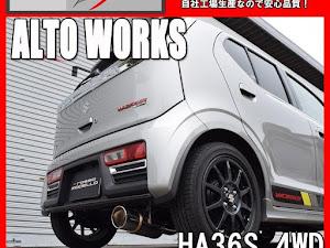アルトワークス HA36S 4WD(平成30年式)ののカスタム事例画像 あっぴんさんの2018年09月07日17:53の投稿