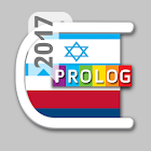 HEBREW-RUSSIAN DICT 2017 icon