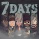 7日! : ストーリーを決める(ミステリーアドベンチャー選択ゲーム)
