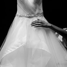 Fotógrafo de bodas Elena Flexas (Flexas). Foto del 12.11.2019
