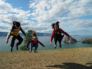 Photo: Children jumping