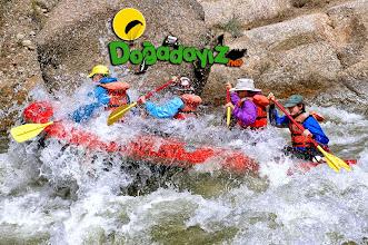 Photo: Bu haftasonunu adrenalin, bol eğlenceli bir aktivite ile geçirebilirsiniz...Suyu ve macerayı seviyorsanız, şehir hayatından sıkıldıysanız günü birlik eğlence ve heyecanı birlikte yaşayacağımız Rafting Sporunu profesyonel eğitmenlerimiz eşliğinde bizimle deneyimlemeye N'dersiniz?  Bizi ziyaret edin kampayalarımızdan haberdar olun :) www.dogadayiz.net www.facebook.com/dogadayiz www.instagram.com/dogadayiz twitter@dogadayiz youtube/dogadayiz