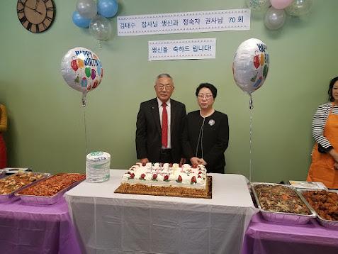 김태수 집사님/정숙자 권사님 생신축하