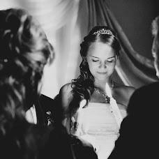 Wedding photographer Mariya Bochkareva (GailyGaP). Photo of 13.01.2016