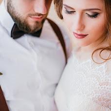 Wedding photographer Bogdana Zimoglyad (BogdanaZi). Photo of 18.04.2017