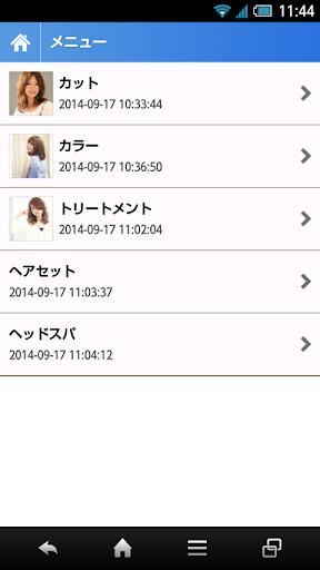 t-under screenshot 1