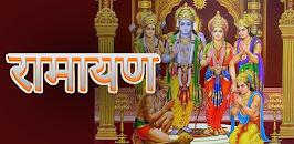 Download Ramayan Ramanand Sagar APK latest version App by