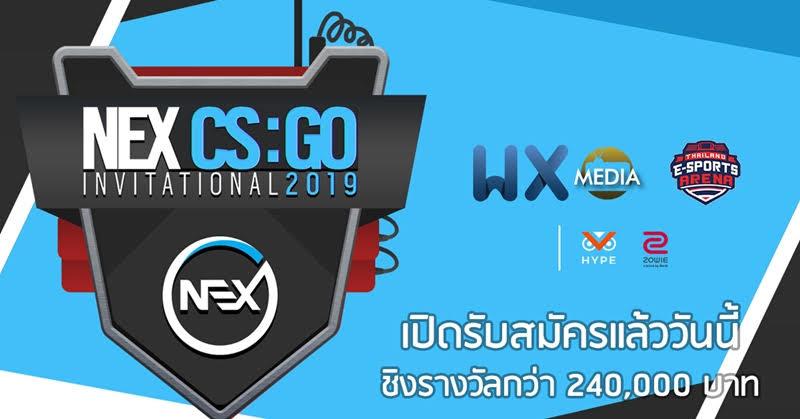 NEX CSGO INVITIATION 2019 เปิดรับสมัคร ชิงเงินรางวัลหลักแสน!