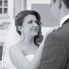 Wedding photographer Olga Ertom (ErtomOlga). Photo of 13.08.2015