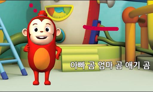 코코몽 율동동요 - 율동동영상+코코몽VOD 시즌1~3 app (apk) free download for Android/PC/Windows screenshot