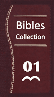 Bible Collection Vol 01 - náhled