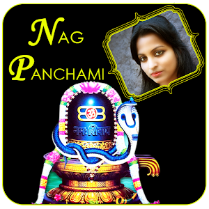 Nag Panchami Photo Frame