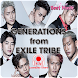 GENERATIONS from EXILE TRIBE Best Music