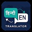 English Hindi Translator APK