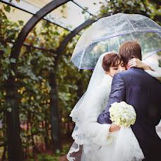 Wedding photographer Alena Kutnikova (Kutnikova). Photo of 02.10.2013