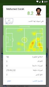 SofaScore – نتائج مباشرة ، جدول المباريات والترتيب 4