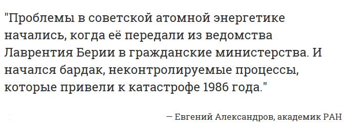 Время 02-00 авария, история, факты, чернобыль