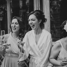 Wedding photographer Kseniya Ivanova (kinolenta). Photo of 01.12.2016
