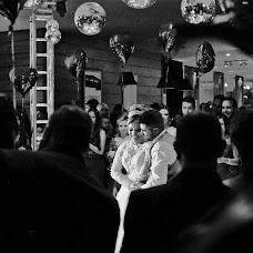 Wedding photographer Leo Rodrigues (leorodrigues). Photo of 02.08.2016