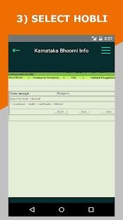 Karnataka Land Record(Bhoomi) - náhled