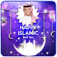 Islamic Photo Frames HD for PC-Windows 7,8,10 and Mac