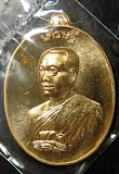 เหรียญหันข้าง เศรษฐีอัมพวา พระมหาสุรศักดิ์ วัดประดู่ เนื้อทองสัตตะโลหะ สวยๆพร้อมกล่องเดิมๆครับ