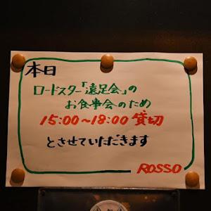 TT ロードスター 8JCESF S-Line 2015のカスタム事例画像 中山ジャス子 AudiTTR8Jさんの2020年01月20日20:55の投稿
