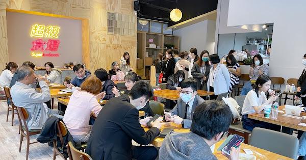超級食場-吃義燉飯/布咕咖哩/鹹酥李/甘淋良茶