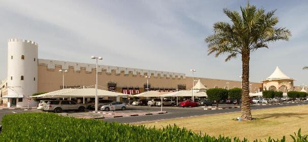 Landmark Mall Doha