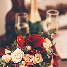 Wedding photographer Ekaterina Likhotina (Katrin94). Photo of 10.04.2018