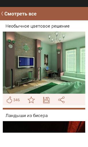 download Лукашенко.
