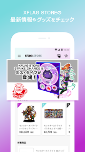 XFLAG STORE- screenshot thumbnail