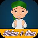 Kalma and Dua icon