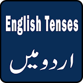 English Tenses Seekhen in Urdu