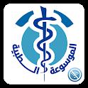 ويكيبيديا الطبية بلا إنترنت