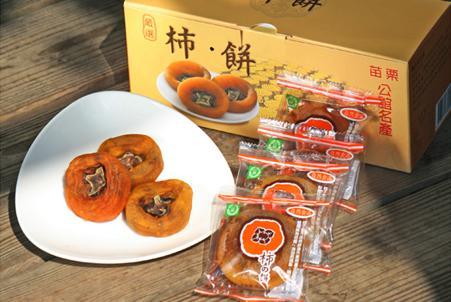 ❖柿餅名產提盒 (10顆/450元/盒)