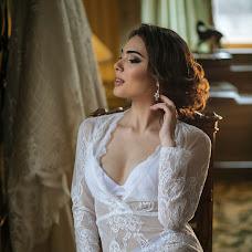 Wedding photographer Anastasiya Arestova (NastiAries). Photo of 28.06.2017