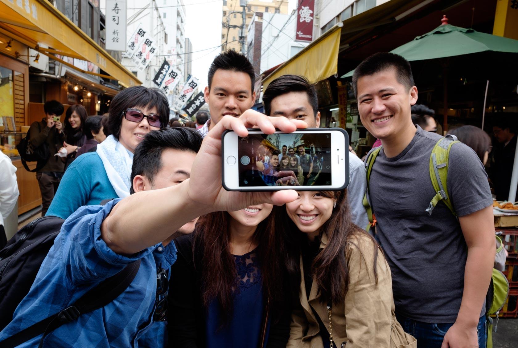 Other People's Selfies, Tokyo, Japan
