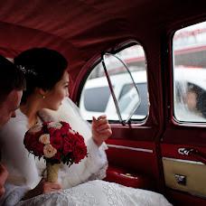 Wedding photographer Anatoliy Shishkin (AnatoliySh). Photo of 04.11.2015