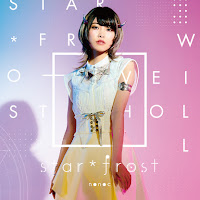 star*frost