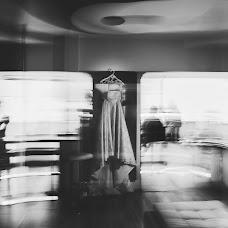 Wedding photographer Kirill Drozdov (dndphoto). Photo of 21.09.2016