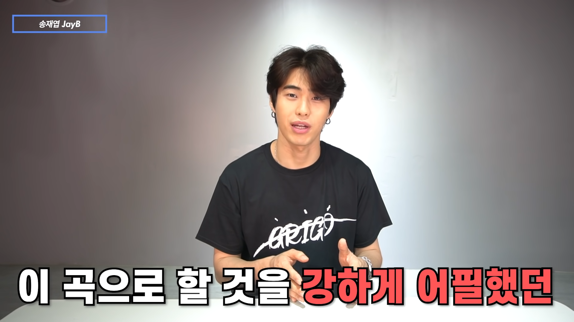 I fought when i was work at JYP Ent. beacause of Ryujin's OOOO! (MV Reaction) 12-3 screenshot