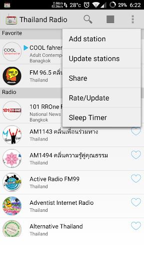 thailand radio online screenshot 3